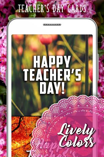 Teacher Day Cards 1.1 screenshots 3