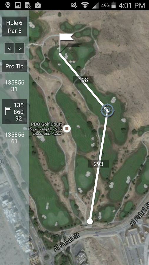 Ras Al Hamra Golf Club- screenshot