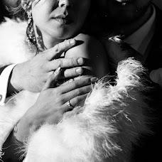 Wedding photographer Ayrat Khayriev (AyratPro). Photo of 04.04.2017