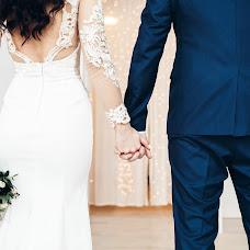 Свадебный фотограф Никита Журнаков (zhurnak). Фотография от 01.05.2017