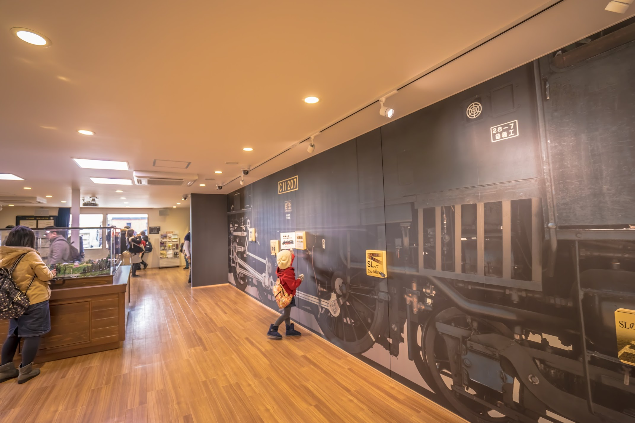 Shimo-imaichi station SL exhibition hall2
