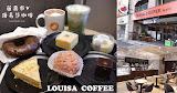 Louisa Coffee 路易.莎咖啡(苗栗縣府門市)