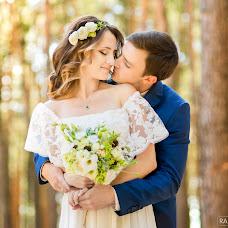 Wedding photographer Anatoliy Rabizo (Rabizo). Photo of 11.08.2015
