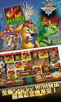 God Ra Pa - Diamond Edition apk screenshot