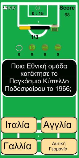 u03a3u03c4u03b1u03c5u03c1u03ccu03bbu03b5u03beu03bf android2mod screenshots 7