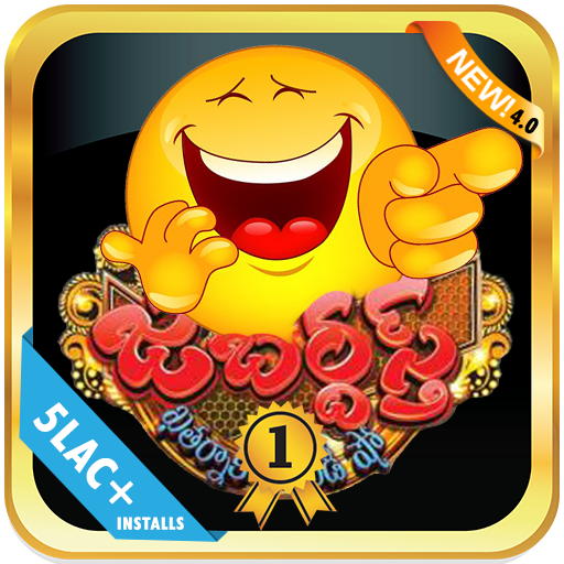 Jabardasth TV - No.1 Telugu Comedy Show file APK for Gaming PC/PS3/PS4 Smart TV