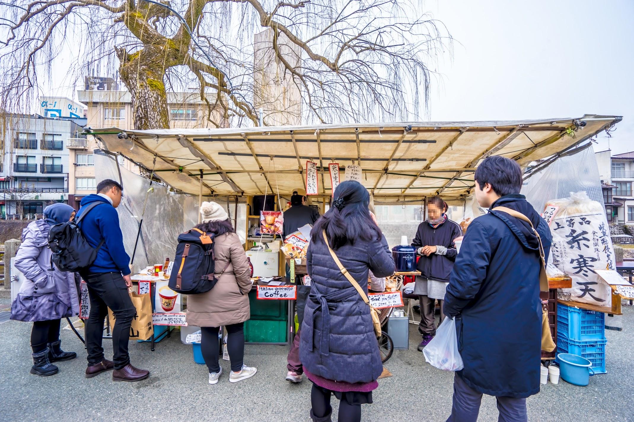 Takayama Miyagawa morning market2