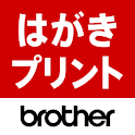 Brother はがき・年賀状プリント icon