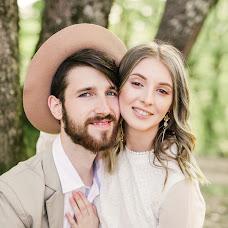 Wedding photographer Anastasiya Nikitina (anikitina). Photo of 18.04.2018