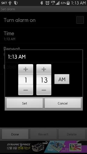 玩免費工具APP 下載音樂鬧鐘(音樂應用程序自動運行) app不用錢 硬是要APP