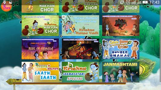 Krishna Movies screenshot 5