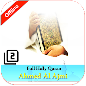 Holy Quran mp3 full 2