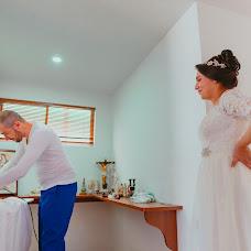 Fotógrafo de bodas Camilo Nivia (camilonivia). Foto del 08.04.2019