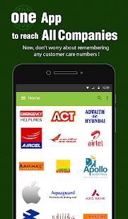Direct Customer Care Number, Fast Customer Service- screenshot thumbnail