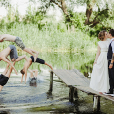 Wedding photographer Sergey Korotenko (Sergeu31). Photo of 05.02.2019