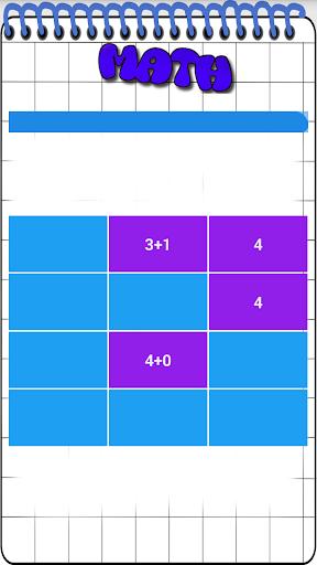 玩免費教育APP|下載为孩子们的记忆数学 app不用錢|硬是要APP