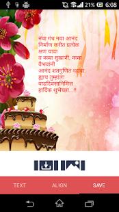 Marathi greetings apps on google play screenshot image m4hsunfo