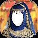Hijab Wedding Photo Frames (app)
