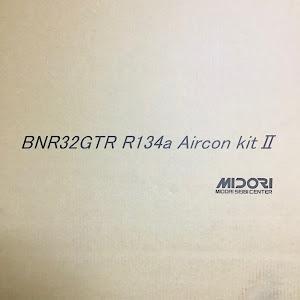 スカイラインGT-R BNR32のカスタム事例画像 ななさんの2021年05月04日20:20の投稿