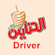 Download AlHanayen-Driver For PC Windows and Mac