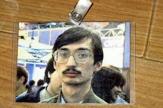 Photo: Моё первое цифровое фото :) Комтек-95