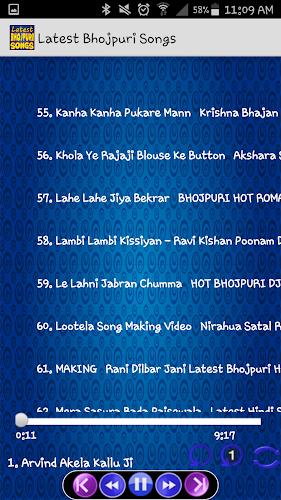 Latest Bhojpuri Songs APK | APKPure ai
