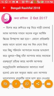 Download bengali horoscope software full version