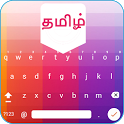 Easy Tamil Typing - English to Tamil Keyboard icon