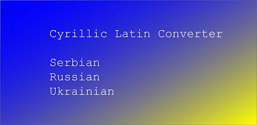Latin | Cyrillic Converter 2 4 (Android) - Download APK