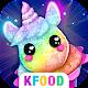Snow Cone VS Ice Cream - Unicorn Icy Food Battle! (game)