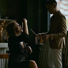 Wedding photographer Veta Obrosova (vetaO). Photo of 16.10.2019