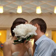 Свадебный фотограф Яна Кремова (kremova). Фотография от 01.06.2013