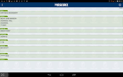 Vidyut Sahayogi 10.1.6 screenshots 12