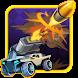 C.G.B - Car Gun Ball - Androidアプリ