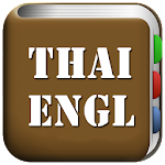 All Thai English Dictionary 1.4.4.2 (AdFree)