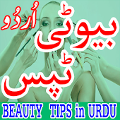 Beauty Tips :Urdu