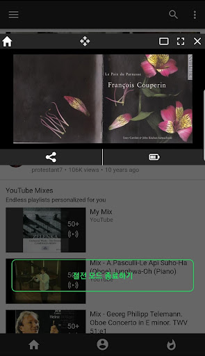 NTube for YouTube App Report on Mobile Action - App Store