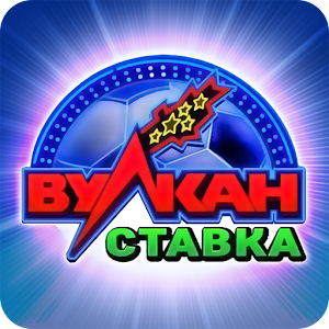 vulkan casino games - 3