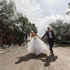 Wedding photographer Valentin Gricenko (PhotoVel). Photo of 04.10.2018