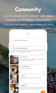 WishBeen - Jeju Travel Guide - náhled
