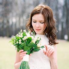 Wedding photographer Lev Chudov (LevChudov). Photo of 15.05.2017