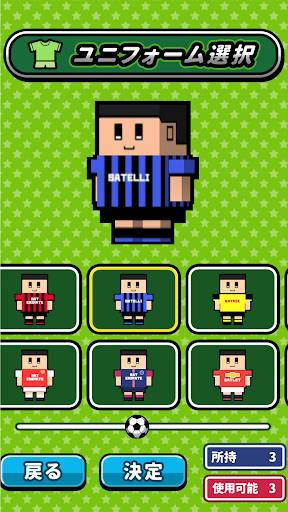 Soccer On Desk android2mod screenshots 12