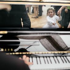 Wedding photographer Vasiliy Cerevitinov (tserevitinov). Photo of 13.11.2017