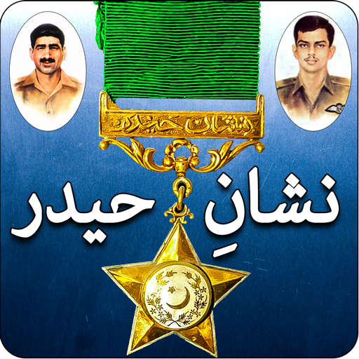 App Insights: Pak Army Martyrs Day: Nishan E Haider | Apptopia