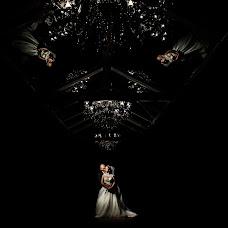Wedding photographer Eliseu Fiuza (eliseufiuza). Photo of 30.11.2015