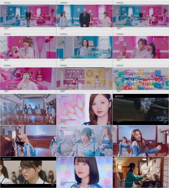 (PV)(1080i) 乃木坂46 – まあいいか? & いつかできるから今日できる (M-ON! HD)