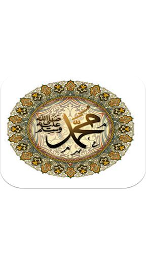 فضل الصلوات لسيدنا محمد رمضان