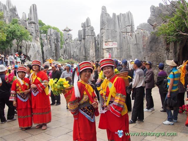 ป่าหิน เมืองคุนหมิง
