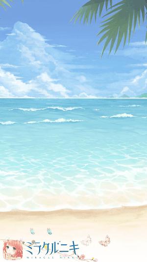 ビーチサイド