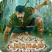 Pulimurugan Movie